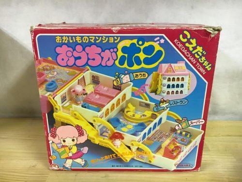 こえだちゃん・リカちゃんなどのおもちゃボードゲームも買取します♪