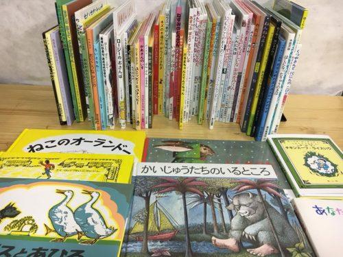 絵本 の 出張買取 ♪ 札幌市 北区 で 大量 の500冊◎