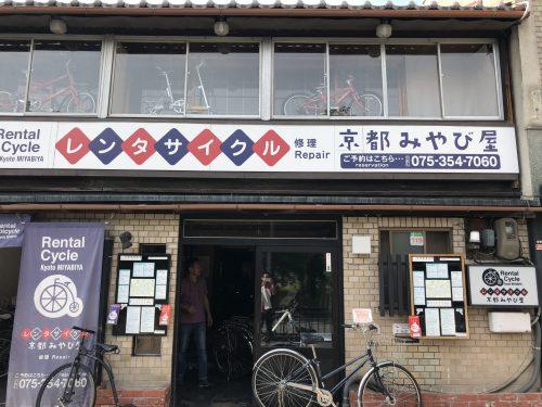 京都 裏道 自転車の旅 梅雨前の最高の時期に