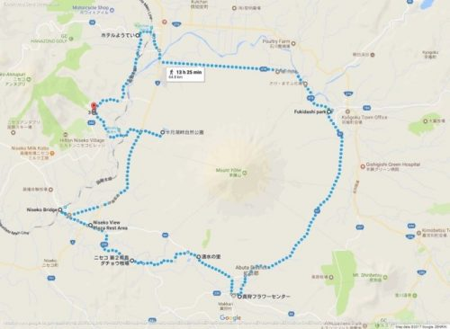 羊蹄山 自転車で46.5km一周してきました。