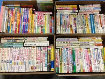 児童書・子供向けの本 お譲りします!