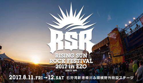 RISING SUN ROCK FESTIVAL 2017 in EZO 開催中!!!!