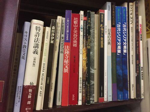 暮しの手帖 そして図録や画集等買い取りました。
