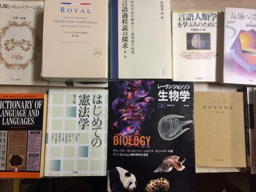 北大教科書 その他学術書などを買い取りました